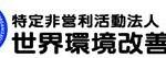 「時代の足音」 第170回・6月勉強会 2017-6-21