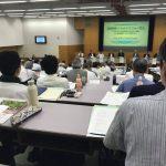 「世界環境改善連合」第195回・7月勉強会レジメ 2019-7-31